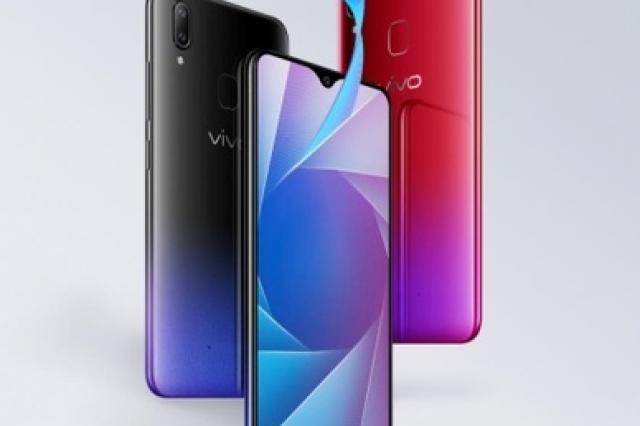 Vivo объявляет о старте продаж модели Y95