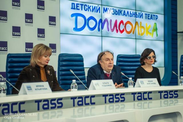 «Домисолька» и её друзья на Главной сцене страны!