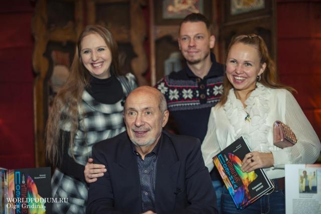 Презентация книги Евгения Вандалковского «Поэтика зрелища: размышления режиссера»