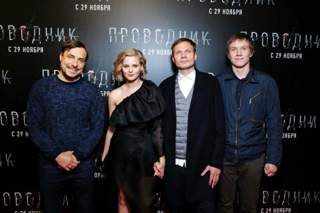 В Москве прошла премьера фильма «Проводник»