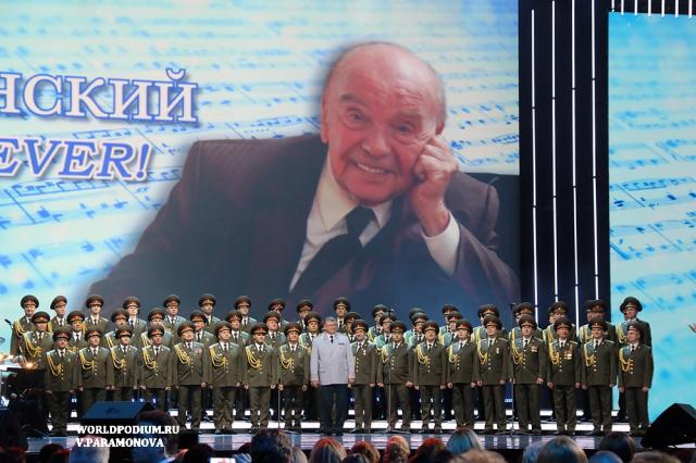 «Спасибо за наше счастливое детство!» - вечер «Шаинский-FOREVER» в Кремле!