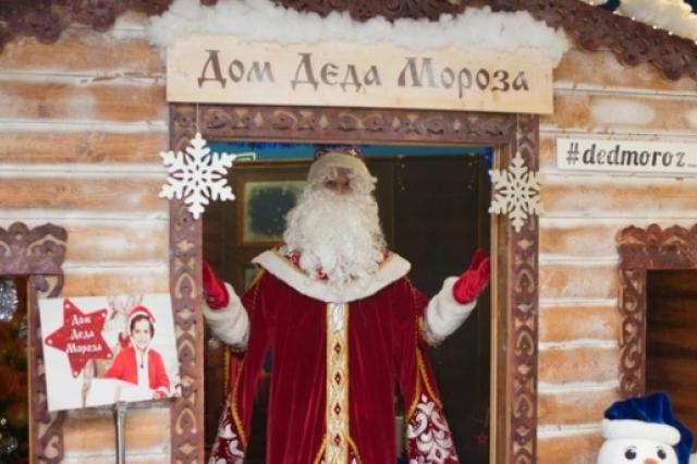 Дом Деда Мороза в магазинах Mothercare