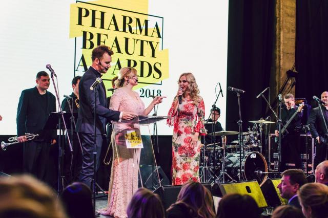 Первая церемония вручения премии Pharma Beauty Awards 2018
