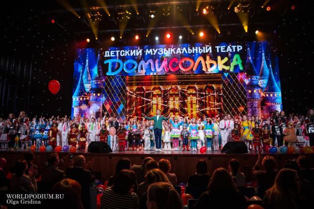НТВ показал Кремлёвский концерт «Домисольки»