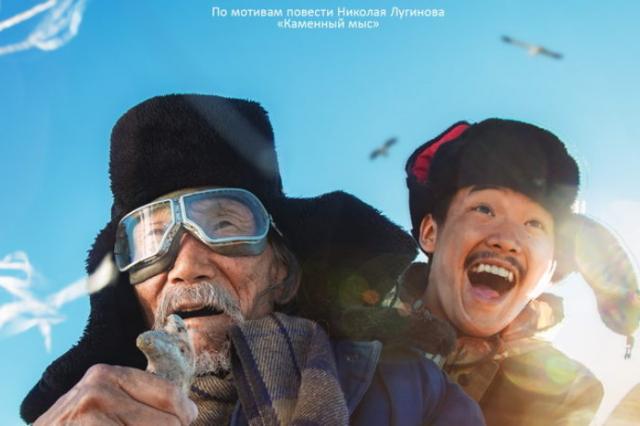 Кино с ММКФ-2019 № 1: Видеоблог поколений. Рецензия на фильм «НАДО МНОЮ СОЛНЦЕ НЕ САДИТСЯ»