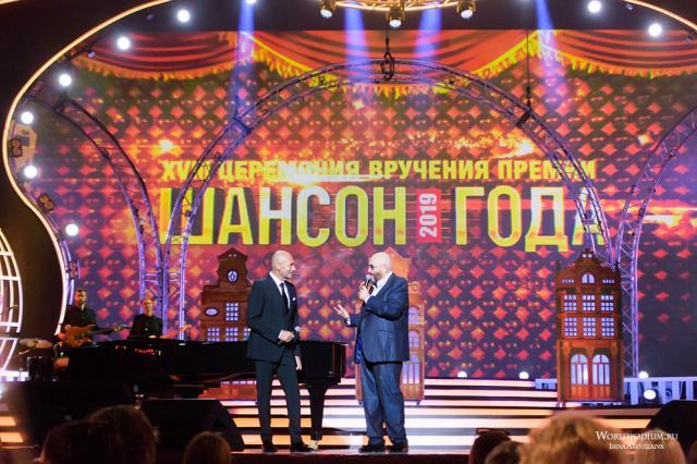 Галактика душевной Песни – церемония вручения премии «Шансон года- 2019»