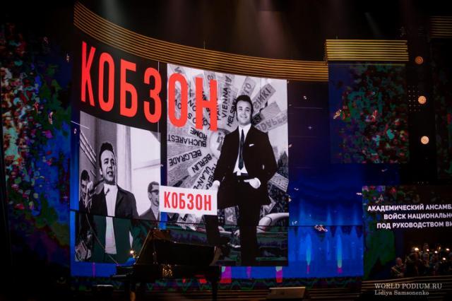 Концерт памяти Иосифа Кобзона прошёл в Кремле в День рождения Мэтра!