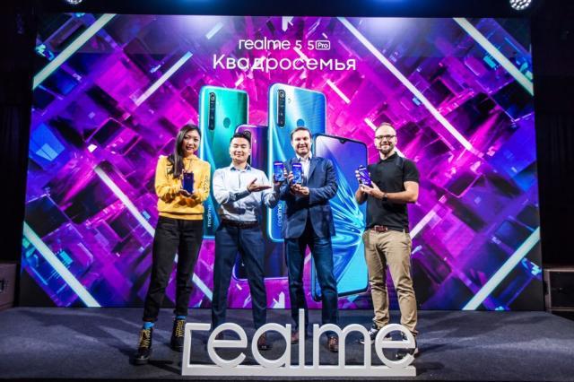 realme официально представил две новые модели в России: realme 5 и realme 5 Pro