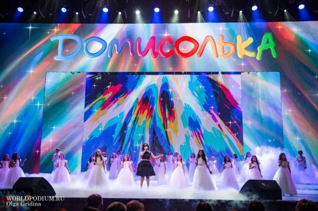 «Неталантливых детей не бывает!» - Детский музыкальный театр «Домисолька» отмечает 29-летие!