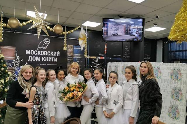 Театр «Домисолька» выступил в Московском Доме Книги с концертом «Московское Рождество»