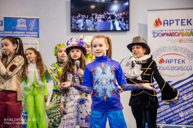Детский музыкальный театр «Домисолька» подвёл итоги заочного конкурса на участие в тематической образовательной программе «МДЦ «Артек»