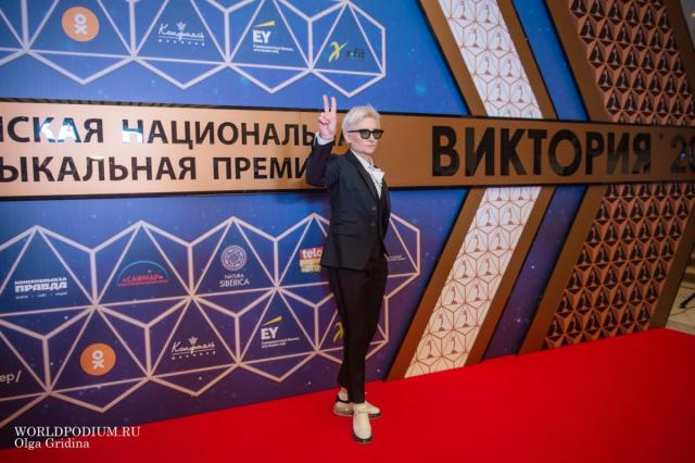 Гости Церемонии вручения Российской национальной музыкальной премии «Виктория»
