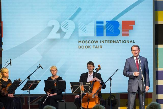 На ВДНХ открылась Московская международная книжная выставка-ярмарка