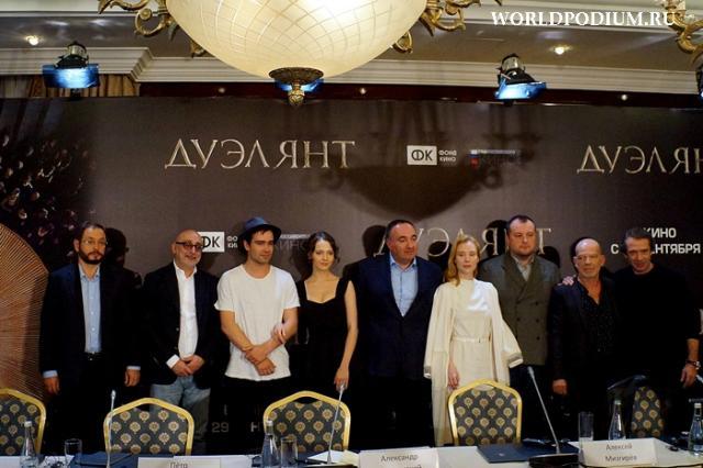 «Дуэлянт» откроет в Ялте первый международный кинофестиваль «Евразийский мост»