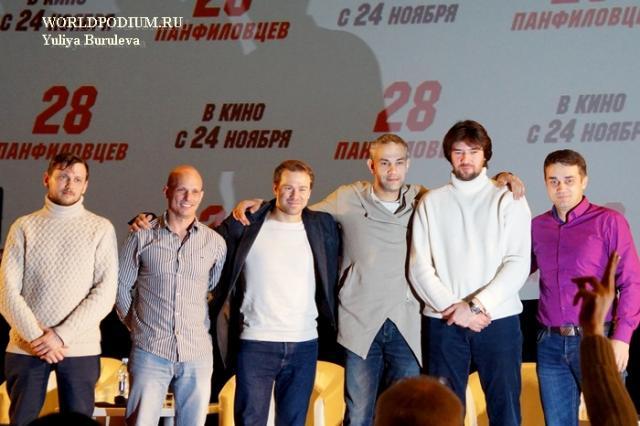 «28 Панфиловцев»: стоять за Родину - не «насмерть», а «намертво». «Отступать некуда. Позади – Москва!»