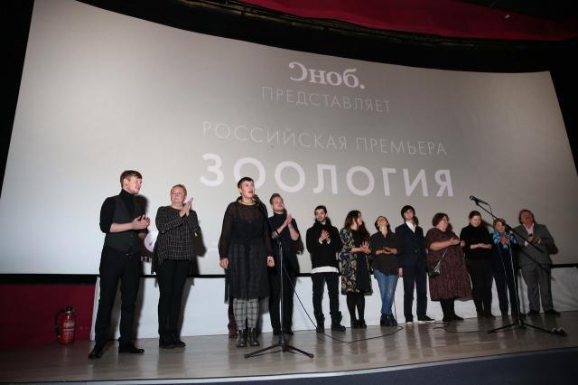 В «Формула Кино Горизонт» прошла премьера драмы Ивана И. Твердовского «Зоология»