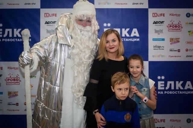 Юлия Проскурякова снова вышла замуж за Игоря Николаева