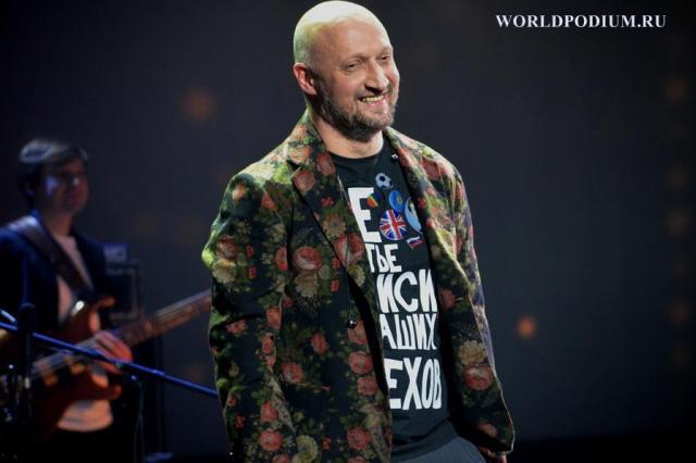 «Все мы на самом деле приходим из Космоса»: Гоша Куценко отмечает День рождения