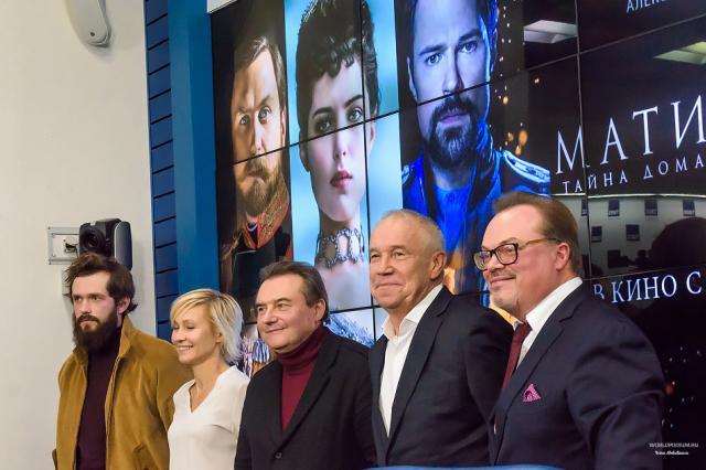 Пресс-конференция фильма «Матильда»
