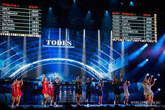 Шоу «Волшебная планета «TODES»