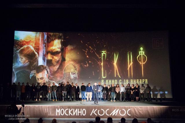 «Скиф» в кино с 18 января: «Дело не богах: дело – в людях!»