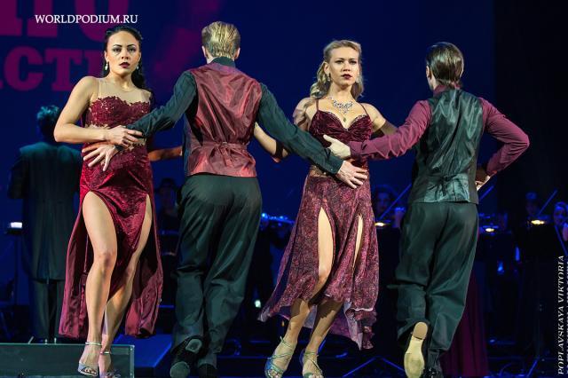 Виртуозный «Concord orchestra» представил в Кремле пылкое «Танго страсти»