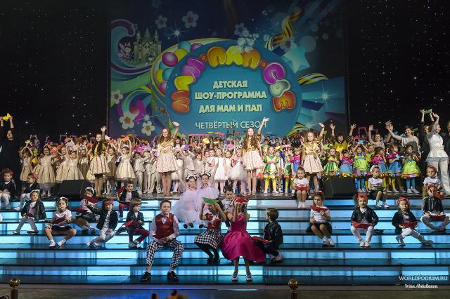Праздничный концерт театра «Домисолька» «МамПапСье» прошёл с размахом!