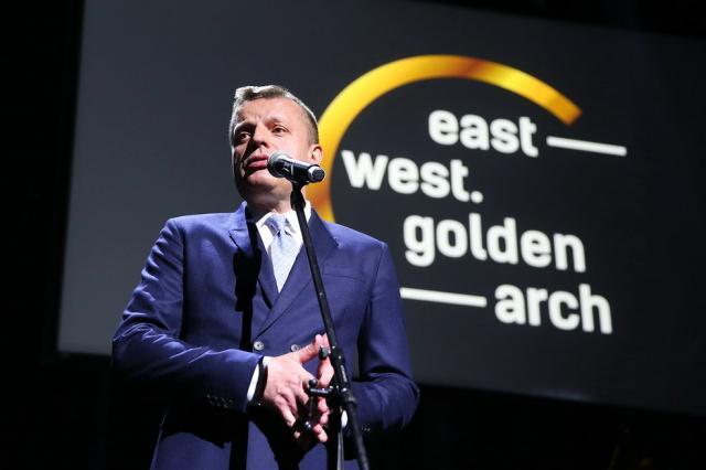 Первая церемония вручения премии «Восток-Запад. Золотая арка»