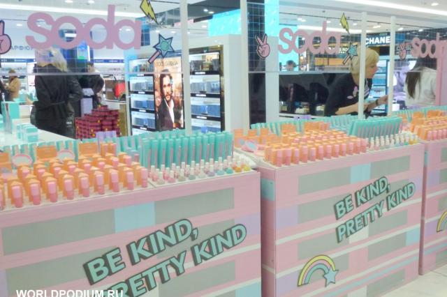Роскошь красок в радуге цвета - презентация бренда SODA в Л'Этуаль!