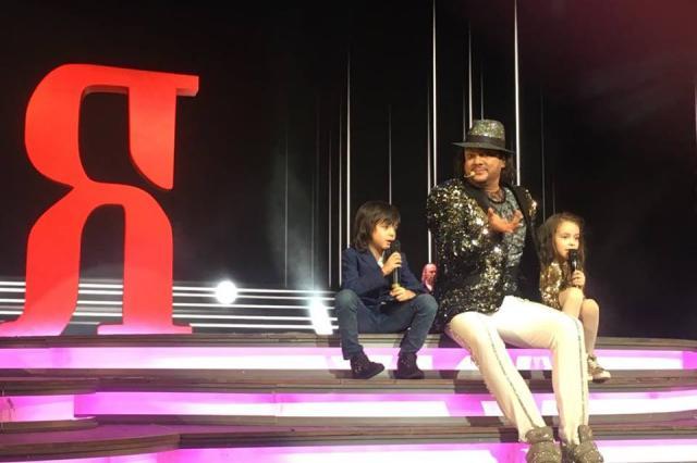Шествие по стране шоу «Я» – Санкт-Петербург