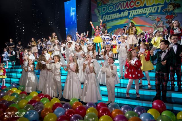 «Приветливые лица! Огоньки весёлых глаз!», - отчётные концерты театра «Домисолька»