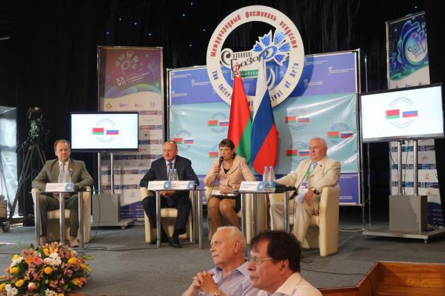 На «Славянском базаре» прошел День Союзного государства