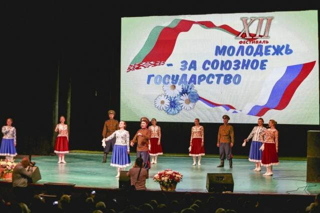 """Фестиваль """"Молодежь- за Союзного государство"""" пройдет на нескольких территориях"""