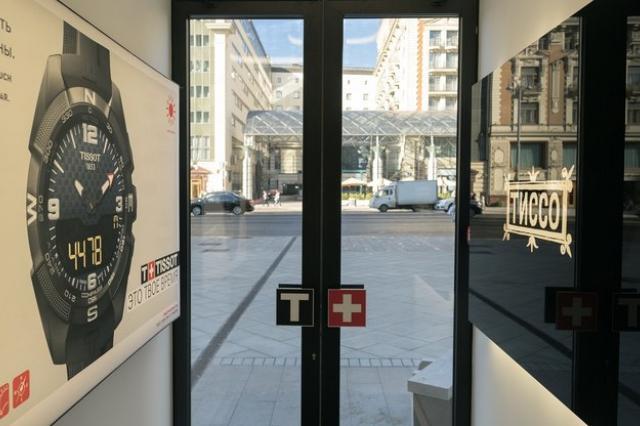Tissot открывает крупнейший часовой бутик в Москве