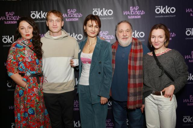 "Okko представил второй сезон сериала «Бар ""На грудь""»"