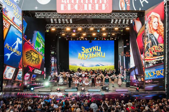 Концерт «Московский Бродвей» откроет Аллею звезд мюзиклов в центре столицы