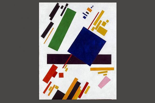 «Супрематическая композиция» Малевича продана на аукционе за $85 млн