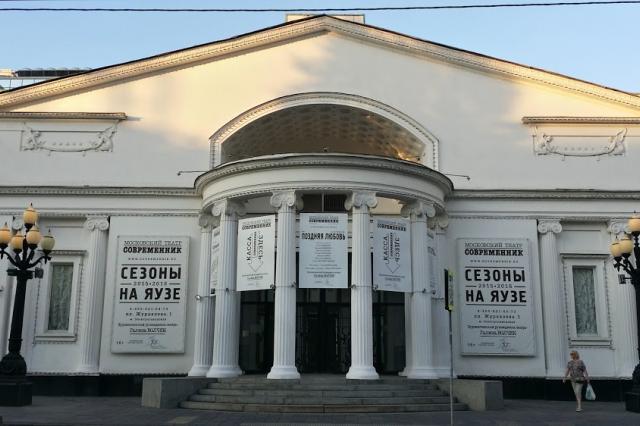 """Театр """"Современник"""" открывает гастроли в Тбилиси"""