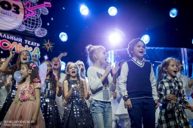 IV Московский городской открытый детско-юношеский конкурс-фестиваль «ТЕАТР СЛОВА»