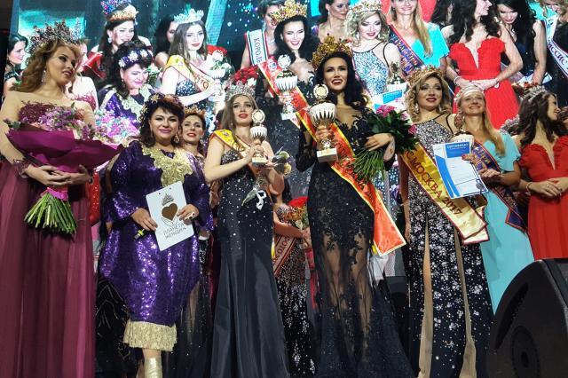 Финал конкурса  «МИССИС МОСКВА 2017»