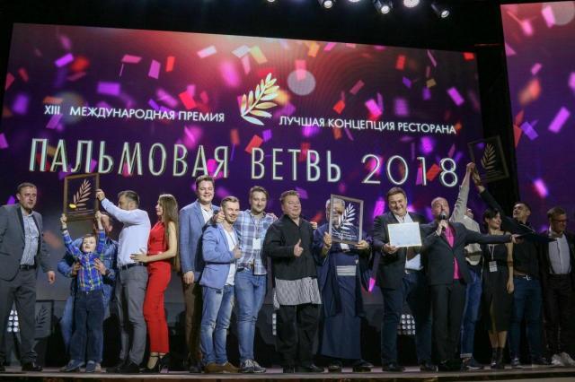 Фестиваль ресторанных концепций PalmaFest и национальный финал премии «Пальмовая ветвь» пройдет 22 апреля в Москве