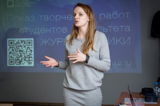 На ВДНХ пройдет цикл лекций о современной журналистике