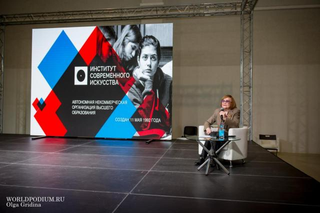 ИСИ на Московском международном форуме «Город образования»