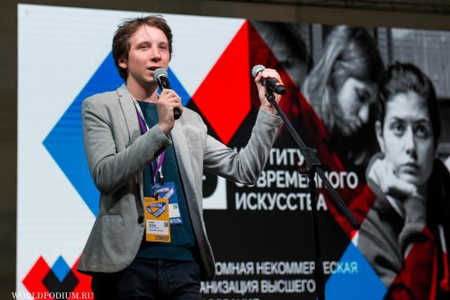 ИСИ на на Московском международном салоне образования