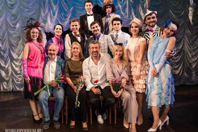 «Тётка из Бразилии» в Московском детском театре эстрады