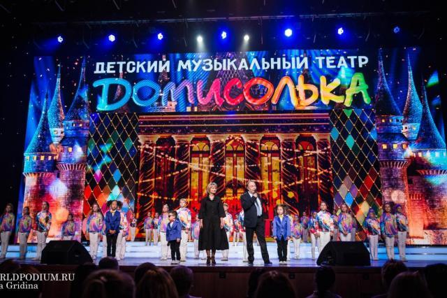 Детский музыкальный театр «Домисолька» перенёс юбилейный концерт в Кремле на весну