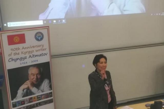 В Великобритании прошло мероприятие в рамках празднования юбилея Чингиза Айтматова