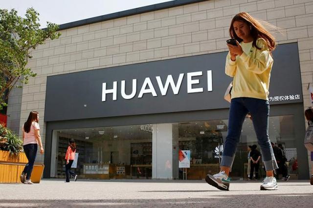 Huawei начал разработку собственной операционной системы