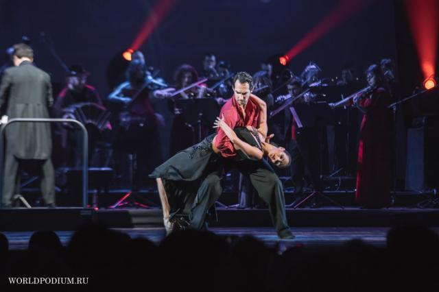 Невероятное «Танго страсти»