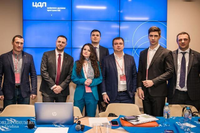 Московский цифровой форум в Центральном доме предпринимателей